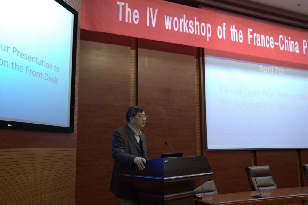 Hesheng Chen, director general of IHEP, gives a talk at the opening of the 4th FCPPL workshop.