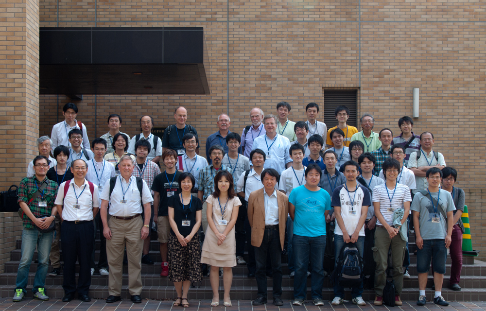 Attendees for the first day of the kick-off meeting for ILC detector studies. Image: Nobuko Kobayashi