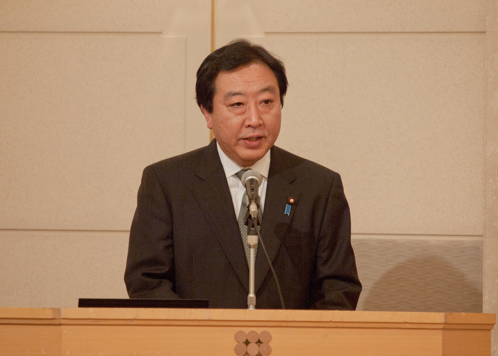 Prime Minister Yoshihiko Noda gives a speech at the symposium held in Tokyo