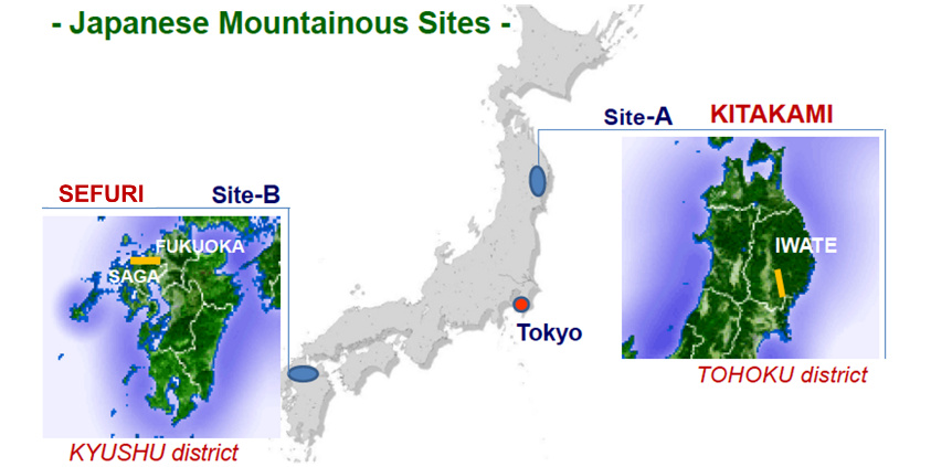 Locations of the two candidate Japanese sites: a northern site in the Tohoku district and a southern site in the Kyushu district