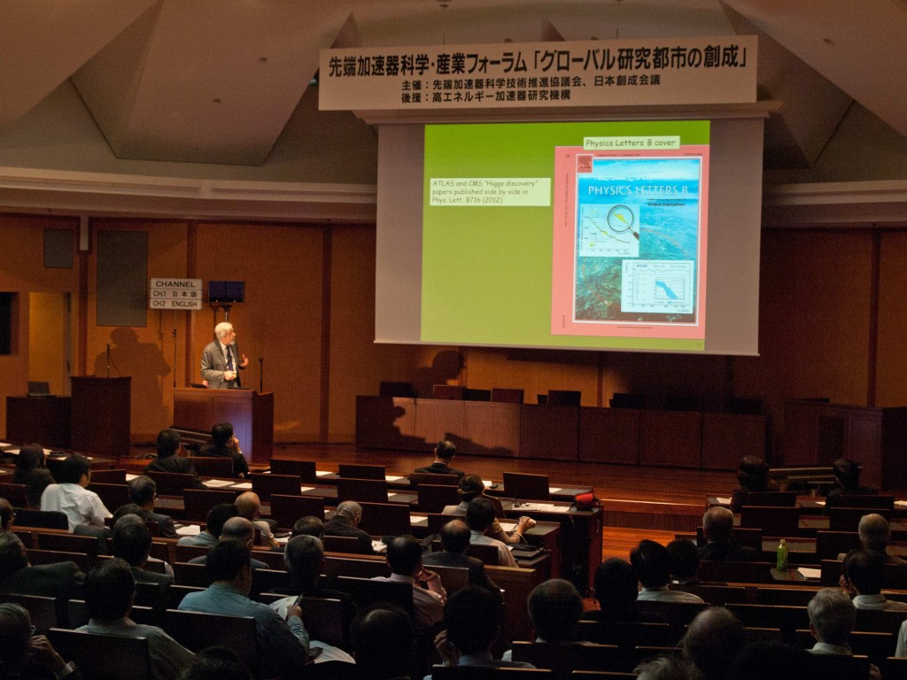 Rolf Heuer giving a talk at the ILC symposium held at University of Tokyo