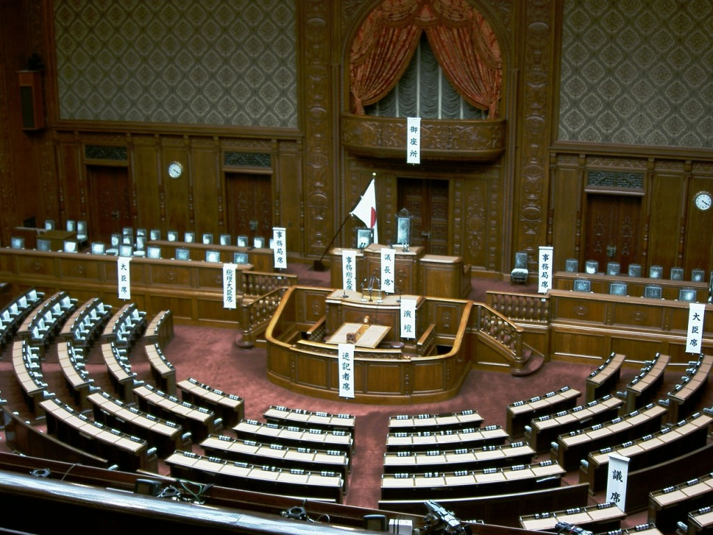 Japan's House of Representatives room.