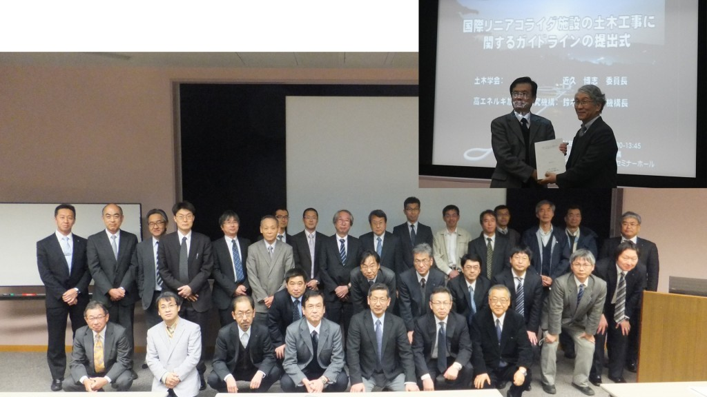 The attendants of the colloquium cerebrating a completion of the guideline for the civil engineering of the ILC. The chair of the subcommittee, Hiroshi Chikahisa handed out a guideline to Atsuto Suzuki, director general of KEK.  Image: JSCE