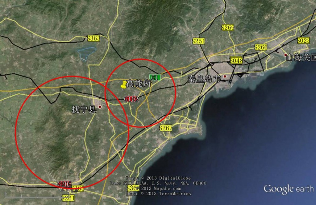 Qinghuada is the potential site for the Chinese collider.