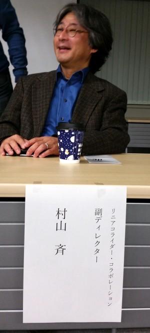 Hitoshi Murayama. UC Berkeley