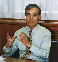 Prof. Yoji Totsuka