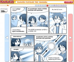 For future physicists: the KEK's Kasoku kids comic now features the ILC.