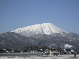 View of Mount Iwate